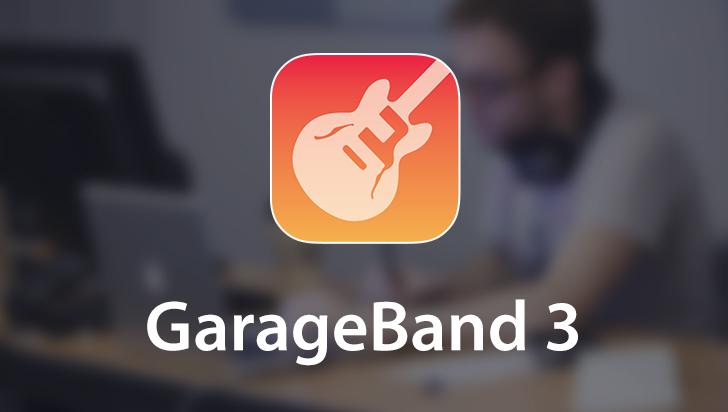 GarageBand 3