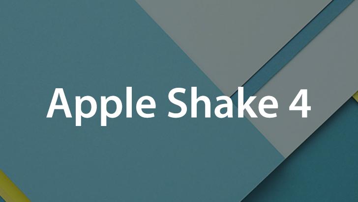 Apple Shake 4