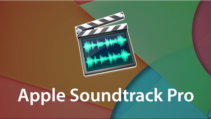 Apple Soundtrack Pro